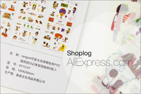 Shoplog: AliExpress.com