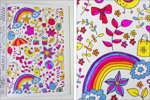 Super Kleuren voor volwassenen: kleurboek zomer - Nobody ELSe : Nobody ELSe @QR85